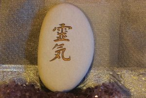 Reiki level one online course